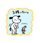 WanとBoo (家族編)(個別スタンプ:10)