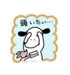 WanとBoo (家族編)(個別スタンプ:11)