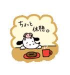 WanとBoo (家族編)(個別スタンプ:12)