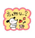 WanとBoo (家族編)(個別スタンプ:13)