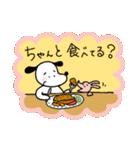 WanとBoo (家族編)(個別スタンプ:14)