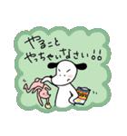 WanとBoo (家族編)(個別スタンプ:15)