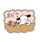 WanとBoo (家族編)(個別スタンプ:17)
