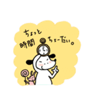 WanとBoo (家族編)(個別スタンプ:18)