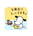 WanとBoo (家族編)(個別スタンプ:19)