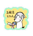 WanとBoo (家族編)(個別スタンプ:20)