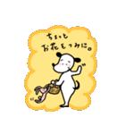 WanとBoo (家族編)(個別スタンプ:22)