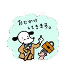 WanとBoo (家族編)(個別スタンプ:23)