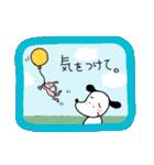 WanとBoo (家族編)(個別スタンプ:24)