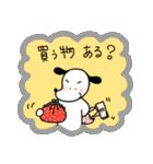 WanとBoo (家族編)(個別スタンプ:26)