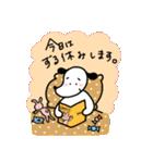 WanとBoo (家族編)(個別スタンプ:28)