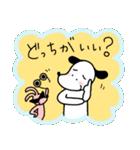 WanとBoo (家族編)(個別スタンプ:29)