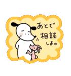 WanとBoo (家族編)(個別スタンプ:30)