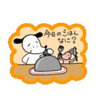 WanとBoo (家族編)(個別スタンプ:31)