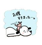 WanとBoo (家族編)(個別スタンプ:32)