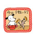 WanとBoo (家族編)(個別スタンプ:34)
