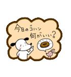WanとBoo (家族編)(個別スタンプ:35)