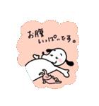 WanとBoo (家族編)(個別スタンプ:36)