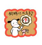 WanとBoo (家族編)(個別スタンプ:37)