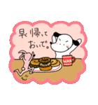 WanとBoo (家族編)(個別スタンプ:38)