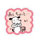 WanとBoo (家族編)(個別スタンプ:39)