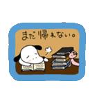 WanとBoo (家族編)(個別スタンプ:40)