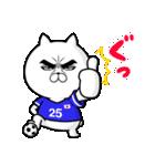 目ヂカラ☆にゃんこ15【半端ない!】(個別スタンプ:12)
