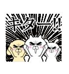 目ヂカラ☆にゃんこ15【半端ない!】(個別スタンプ:24)