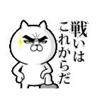 目ヂカラ☆にゃんこ15【半端ない!】(個別スタンプ:32)