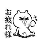 目ヂカラ☆にゃんこ15【半端ない!】(個別スタンプ:35)