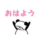 【動く】ほぼデカ文字パンダ 1(日本語版)(個別スタンプ:01)