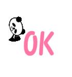 【動く】ほぼデカ文字パンダ 1(日本語版)(個別スタンプ:3)