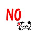 【動く】ほぼデカ文字パンダ 1(日本語版)(個別スタンプ:4)