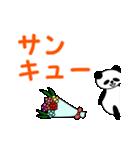 【動く】ほぼデカ文字パンダ 1(日本語版)(個別スタンプ:5)