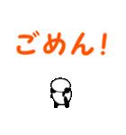 【動く】ほぼデカ文字パンダ 1(日本語版)(個別スタンプ:6)