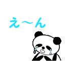 【動く】ほぼデカ文字パンダ 1(日本語版)(個別スタンプ:10)