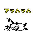 【動く】ほぼデカ文字パンダ 1(日本語版)(個別スタンプ:11)