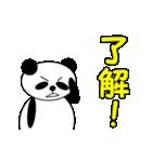 【動く】ほぼデカ文字パンダ 1(日本語版)(個別スタンプ:12)