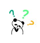 【動く】ほぼデカ文字パンダ 1(日本語版)(個別スタンプ:15)
