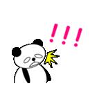 【動く】ほぼデカ文字パンダ 1(日本語版)(個別スタンプ:16)