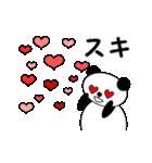 【動く】ほぼデカ文字パンダ 1(日本語版)(個別スタンプ:17)