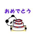 【動く】ほぼデカ文字パンダ 1(日本語版)(個別スタンプ:18)