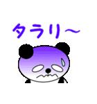 【動く】ほぼデカ文字パンダ 1(日本語版)(個別スタンプ:19)