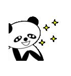 【動く】ほぼデカ文字パンダ 1(日本語版)(個別スタンプ:20)
