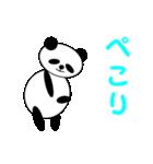 【動く】ほぼデカ文字パンダ 1(日本語版)(個別スタンプ:22)