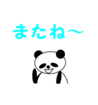 【動く】ほぼデカ文字パンダ 1(日本語版)(個別スタンプ:23)