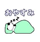 【動く】ほぼデカ文字パンダ 1(日本語版)(個別スタンプ:24)
