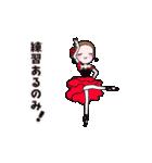 可愛く踊るバレリーナ~励ましの言葉編~(個別スタンプ:01)