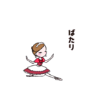 可愛く踊るバレリーナ~励ましの言葉編~(個別スタンプ:02)