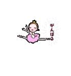 可愛く踊るバレリーナ~励ましの言葉編~(個別スタンプ:04)